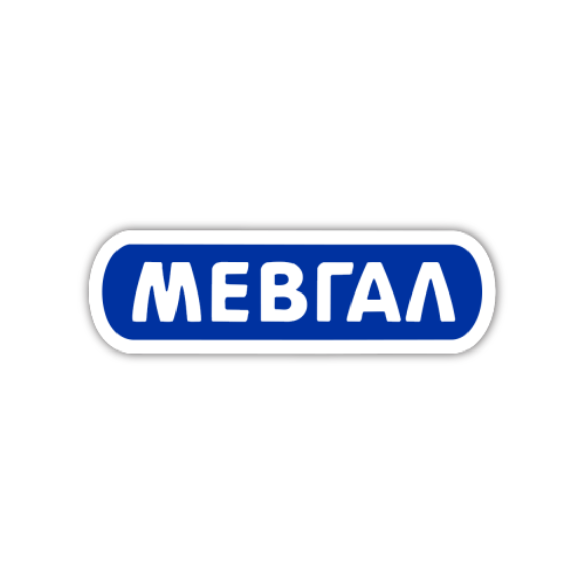 MEVGAL-1160x1160