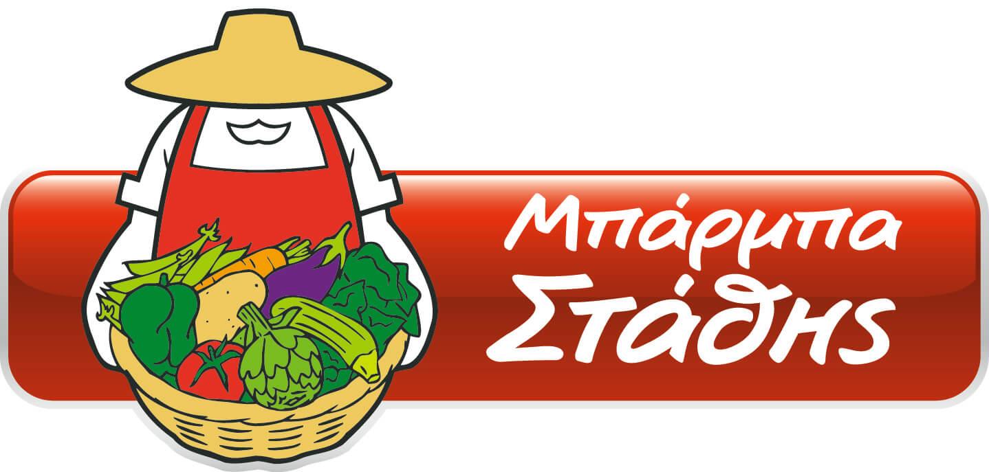 logo-ΜΠΑΡΜΠΑ-ΣΤΑΘΗΣ
