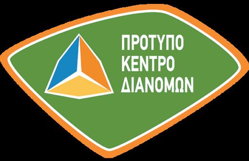 Πρότυπο Κέντρο Διανομών